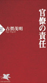 books-img