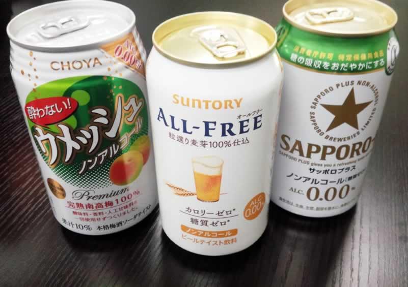 ノンアルコール